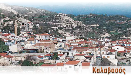 Cyprus the Holiday island with on of the most beautiful villages, Kalavasos